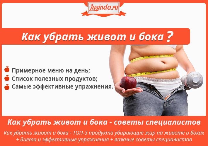 Спорт домашних условий похудения