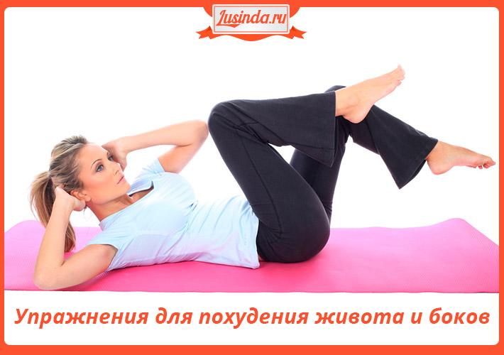 Упражнение планка для похудения отзывы поза