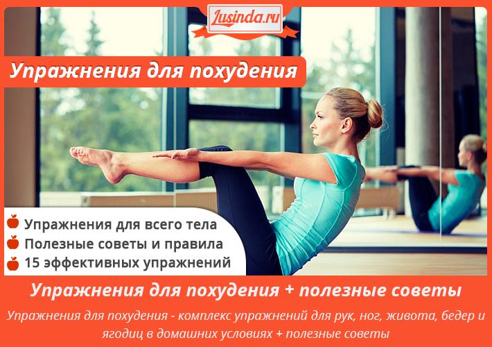 Купить одежду для фитнеса в интернет магазине